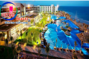 Tour Hồ Tràm 2 ngày 1 đêm – Resort Vietsovpetro 4 sao