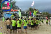 Tour Phan Thiết 2 ngày 1 đêm  – Tiệc BBQ – Team Building – Gala Dinner